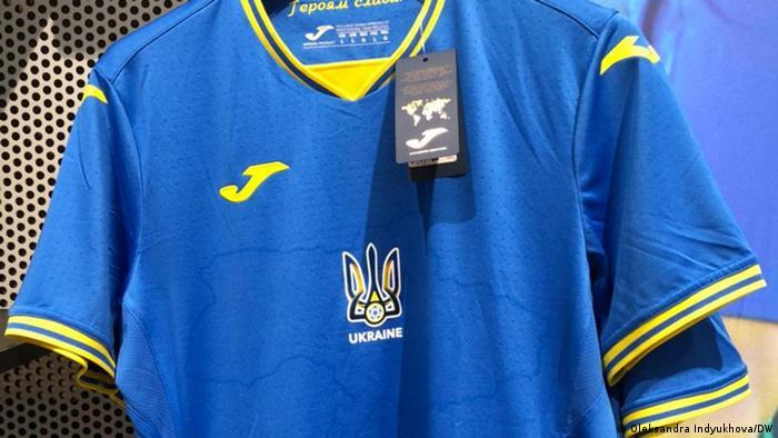 Форма національної збірної України на Євро-2020