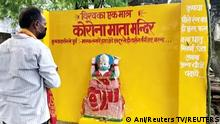 Indien | Uttar Pradesh | Göttin Corona | Idol von Corona Mata