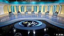 Iran Präsidentenwahl | Kandidaten im Studio