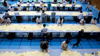 A ballot counting center in Tokyo