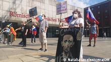 Deutschland Russland Tag Köln | Performance Domplatte