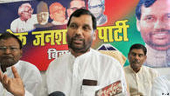Lok Janshakti Partei Ramvilas Paswan Indien (UNI)