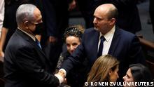 Weltspiegel 14.6.2021 | Israel