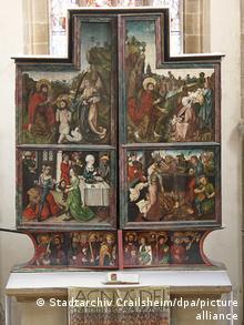 Церковный алтарь в сложенном состоянии