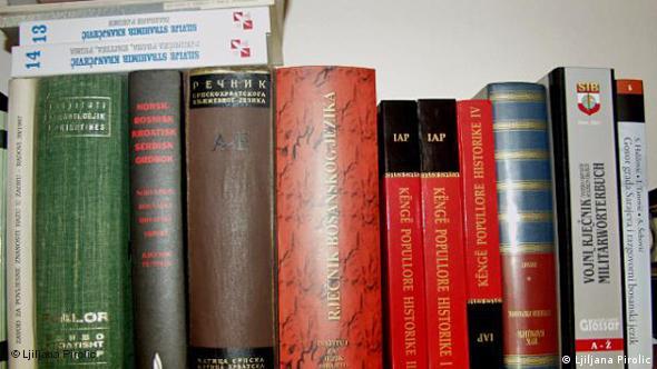 Wörterbücher Bosnien Flash-Galerie