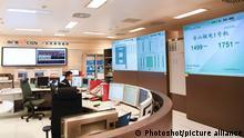 China Kernkraftwerk Taishan