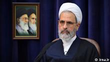 Alireza Arafi, Mitglied des iranischen Wächterrats