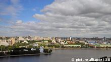 Jekaterinburg Stadt in Russland