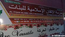 Bangladesch Dhaka   Girls Madrasha (Quran Schule)