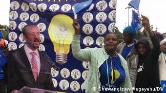 Äthiopien Hawassa | Wahlkampagne der Regierungspartei