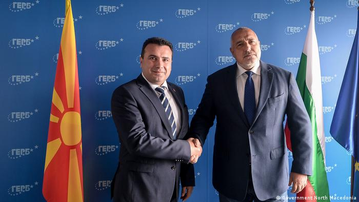 Bulgarien | Treffen Zoran Zaev mit Bojko Borisov