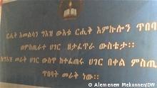 Bildungsbüro in der Amhara Region.