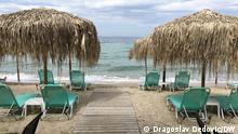 9 Leerer Strand in Neos Marmaras