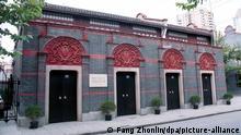 ++++Germany only++++ Blick auf das Gebäude in Schanghai, in dem 1921 die Kommunistische Partei Chinas gegründet wurde. Das Haus wurde anlässlich des 80. Geburtstages im Jahr 2001 renoviert. Foto aus dem Mai 2001.