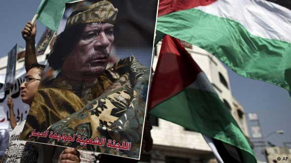 Pro-Libyen-Demonstration in Gaza (Foto: AP)