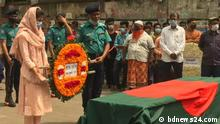 Bangladesh boasts about its success in empowering women in society. Now a parliamentary committee wants to buck the trend. It has recommended barring female officials from giving the guard of honour to dead freedom fighters. Keywords: guard of honour, Bangladesh, female official, women Copyright: bdnews24.com