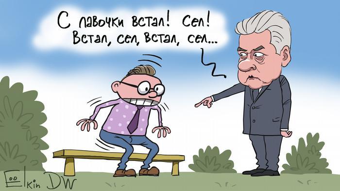 Карикатура Сергея Елкина о мерах против распространения коронавируса в Москве