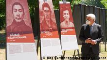 Франк-Вальтер Штайнмаєр у Німецько-російському музеї Берлін-Карлсгорст
