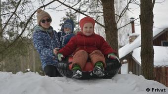 Ольга Синелёва с детьми