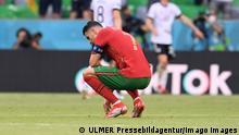 Deutschland München | UEFA EURO 2020 | Portugal vs Deutschland | Ronaldo