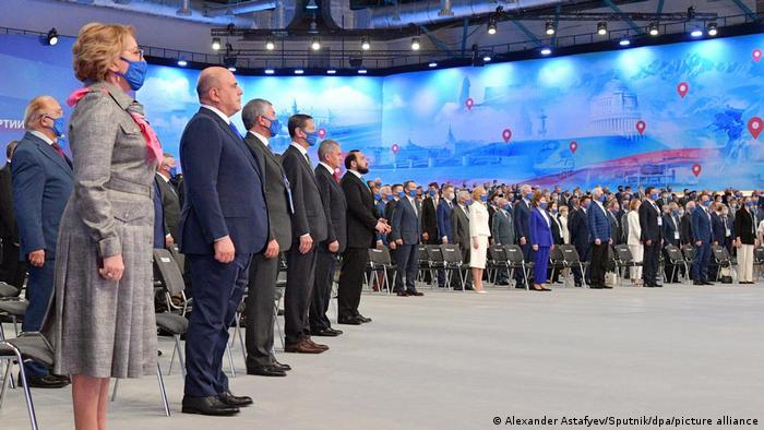 Съезд Единой России, июнь 2021 г.