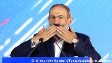 YEREVAN, ARMENIA - JUNE 17, 2021: Armenia's acting Prime Minister Nikol Pashinyan addresses his supporters during a rally in Republic Square. The early parliamentary elections following the prolonged political crisis are scheduled for June 20. Alexander Ryumin/TASS