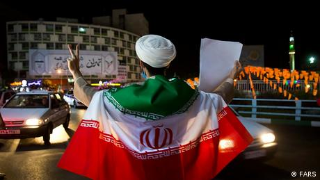 Iran Wahl 2021 | Feier Wahlsieger Ebrahim Raeissi