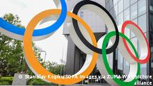 June 17, 2021, Tokyo, Japan: Olympic Rings installation in front of Japan Olympic Museum in Shinjuku..Construction is still going on with only a few weeks to the opening of the controversial games. (Credit Image: © Stanislav Kogiku/SOPA Images via ZUMA Wire