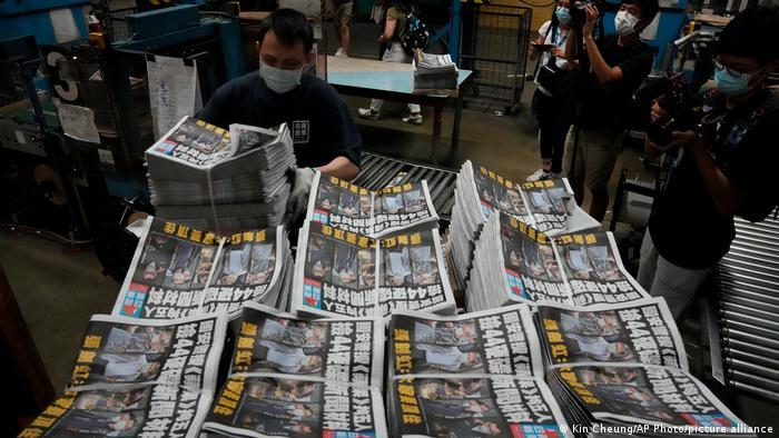Hongkong Tageszeitung Apple Daily