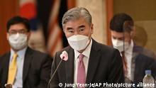 Trilaterales Treffen Südkorea Japan USA