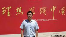 Taiwanese who joined the Chinese Communist Party. time: 2020 place: China keyword: Taiwanese, China, Communist Party, Zhang Li Qi © Zhang Li Qi