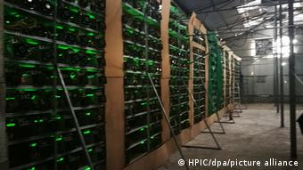 Μία... φάρμα Bitcoin στην Κίνα