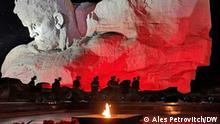 Belarus Brest | Gedenken an 2. Weltkrieg
