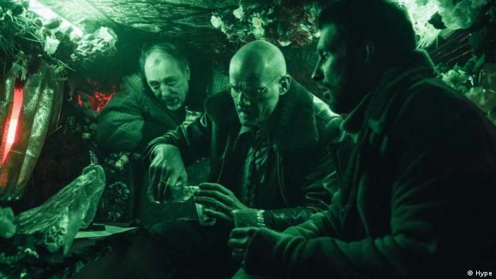 """Scena iz filma """"Grip Petrovih"""" Kirila Serebrenikova"""