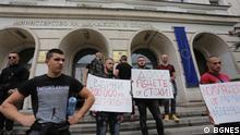Bulgarien | Sportministerium | Unterstützer von Nedkov