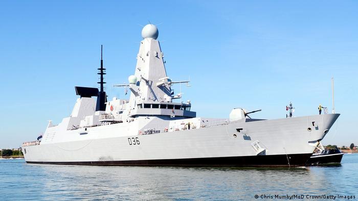 Ескадрений міноносець королівських ВМС Defender