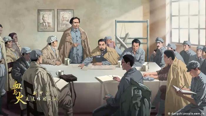 China Zeichentrickfilm Geschichte der Kommunistischen Partei Chinas (KPCh) CPC 2021