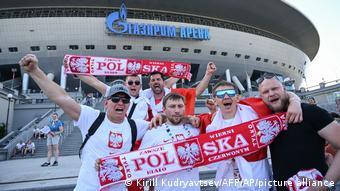 Польские болельщики в Санкт-Петербурге