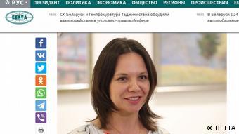 Фото Лилии Лукашенко из репортажа БЕЛТА о выставке галереи Арт Хаос, 2018 год