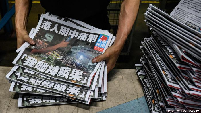 China I Apple Daily Hongkong