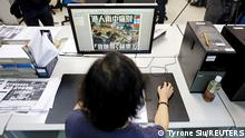 Hongkong | Letzte Ausgabe von Apple Daily