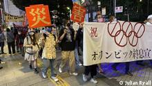 Tokyo Olympics protests. Please can you credit: Julian Ryall
