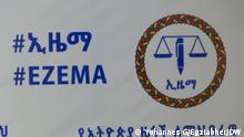 EZEMA party press conference in Addis Abeba Bild 1 Schlagwörte EZEMA ,Addis Abeba,Ethiopia,Äthiopien Bild 2 Schlagworte Andualem Arage right,Yeshiwas Asefa left Fotograf Yohannes G/Egziabher DW Korri in Addis