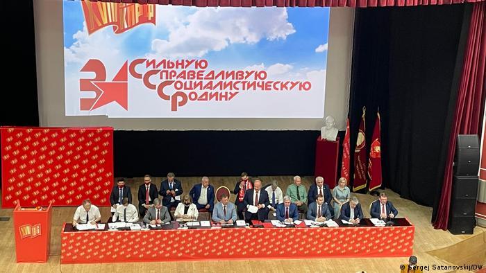 Съезд КПРФ в подмосковном Рождествене, 23-24 июня 2021 года