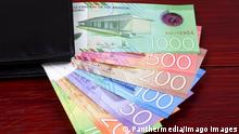 New series of Nicaraguan Cordobas in the black wallet Copyright: xJohanx Panthermedia27260720