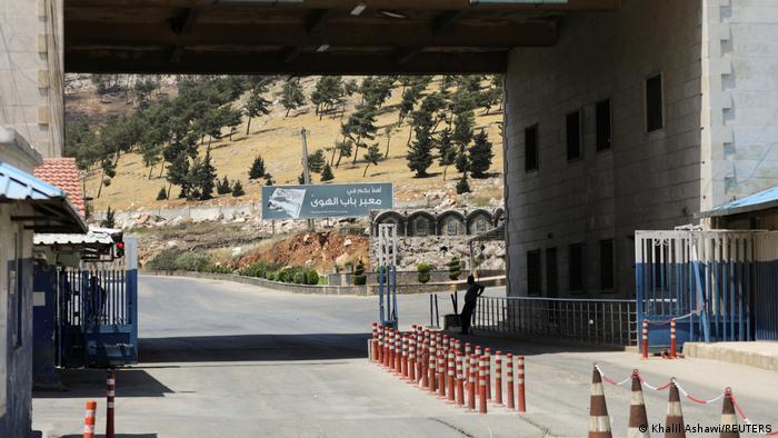 Bab el-Hava Sınır Kapısı