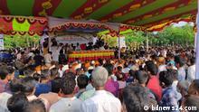 In Bangladesh, an Awami League leader Abdur Rahman from Faridpur held a meeting violating corona regulations on Thursday. Copyright: bdnews24.com