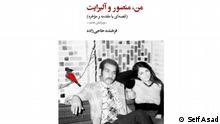 Iran, Farkhondeh Hajizadeh, Roman, politische Morde