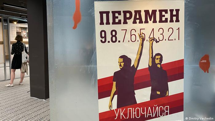 Выставка Жыве Беларусь