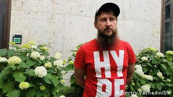 Куратор выставки в Берлине Андрей Ленкевич
